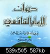 اضغط على الصورة لعرض أكبر  الاسم: p_1109gjf4u3.png المشاهدات: 44 الحجم: 586.5 كيلوبايت الرقم: 4386