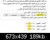 اضغط على الصورة لعرض أكبر  الاسم: الغامزة المرزوقية ضرب ضربان.png المشاهدات: 48 الحجم: 188.7 كيلوبايت الرقم: 4702