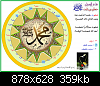 اضغط على الصورة لعرض أكبر  الاسم: هجوت محمدا.png المشاهدات: 187 الحجم: 359.1 كيلوبايت الرقم: 4567