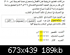 اضغط على الصورة لعرض أكبر  الاسم: الغامزة المرزوقية ضرب ضربان.png المشاهدات: 94 الحجم: 188.7 كيلوبايت الرقم: 4702